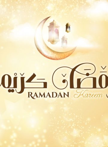celebrate-the-holy-month-of-ramadan