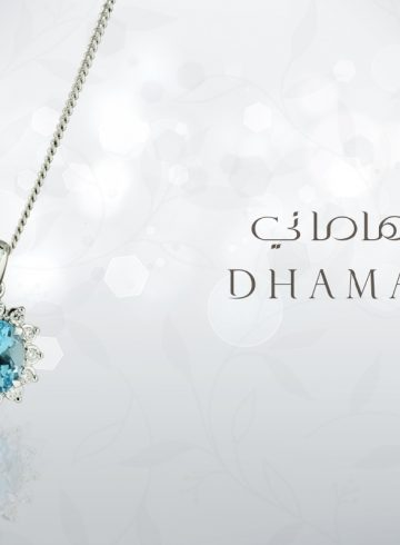 dhamani-festive-competition