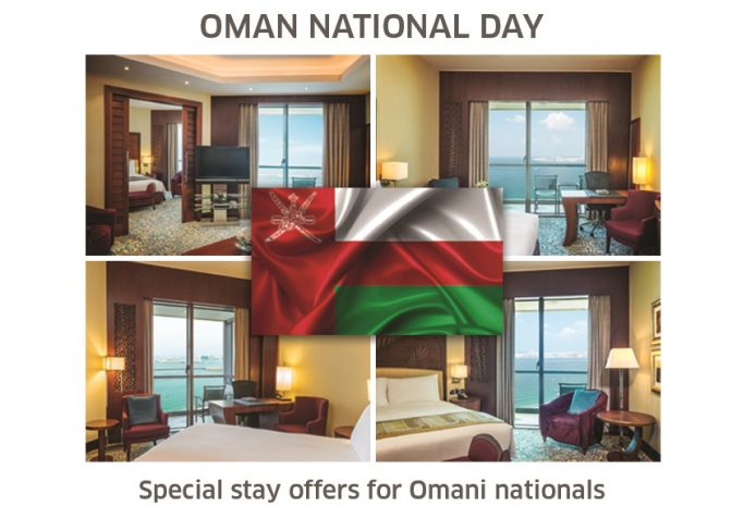 oman-national-day