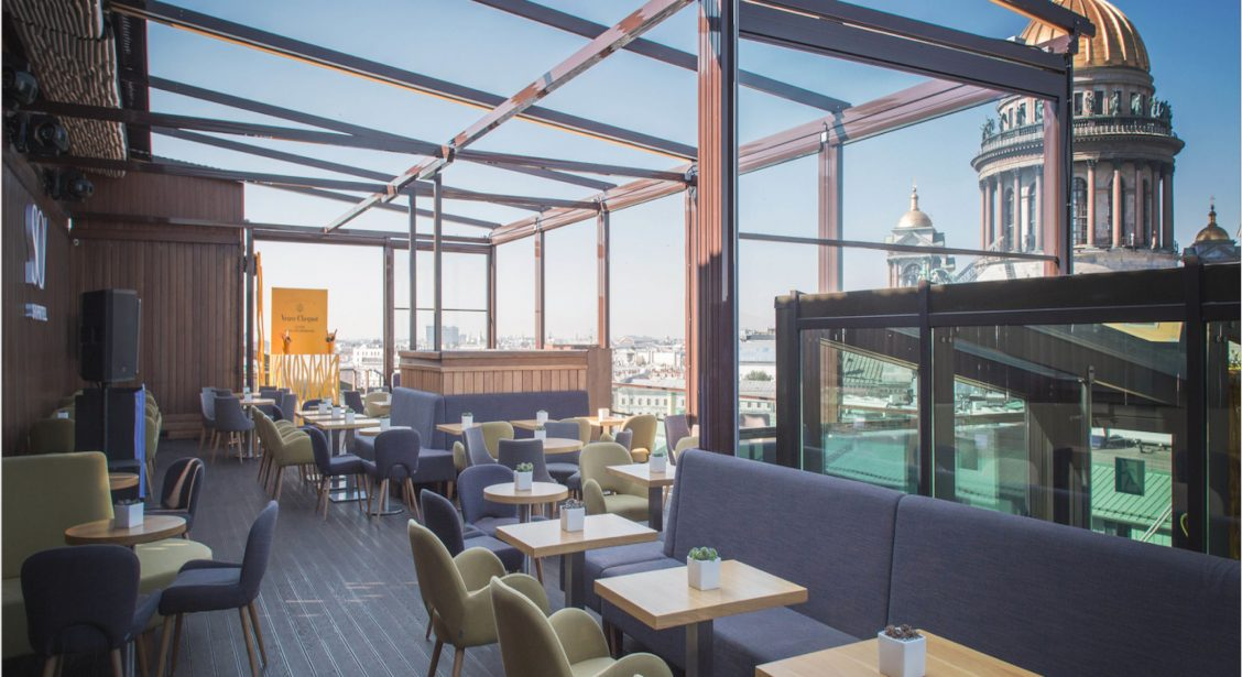 hi-so-terrace