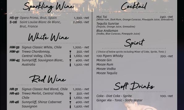 loy-krathong-beverage-list-a4-2