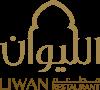 Logo - Al Liwan