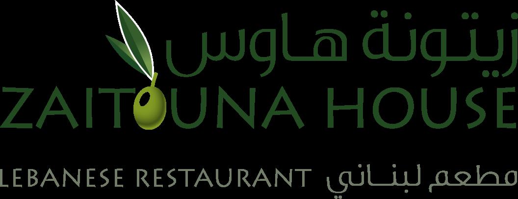 Logo - Zaitouna House