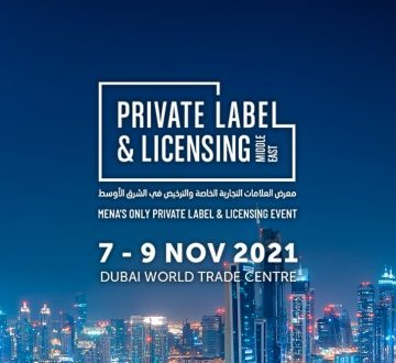 sofitel-dubai-downtown-private-label-licensing-middle-east