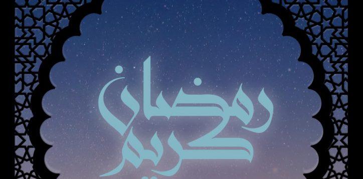 ramadan-website-003