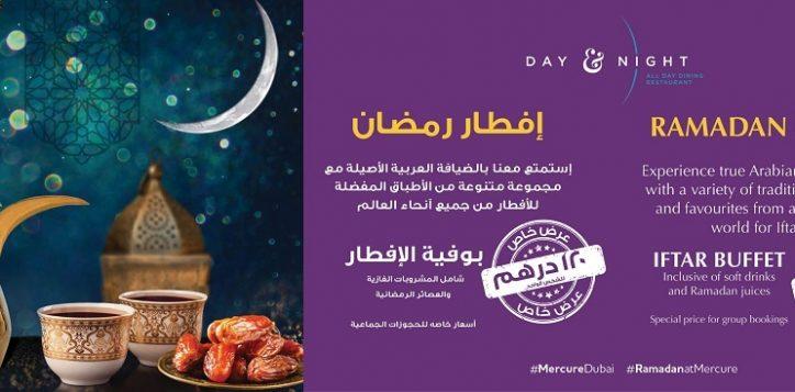 2340x240-pixels-ramadan-pixels_