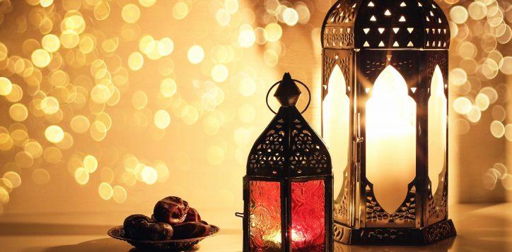 ramadan-web-banner