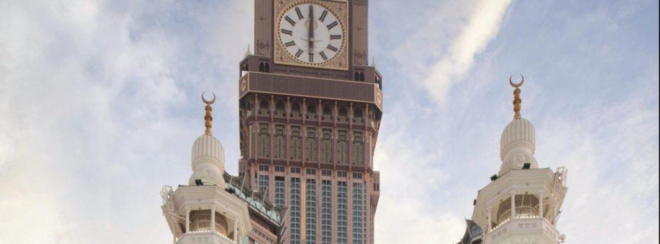 ACCORHOTELS Makkah - Makkah Clock Royal Tower, A Fairmont Hotel