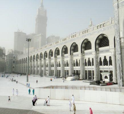 ACCORHOTELS Makkah - إرشادات محلية