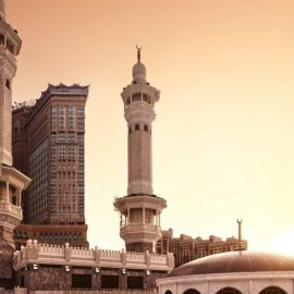 ACCORHOTELS Makkah - Gallery