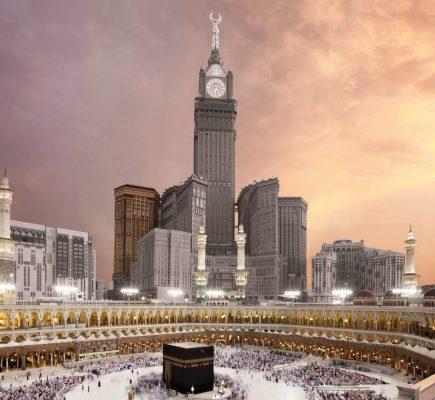 ACCORHOTELS Makkah - Swissôtel Makkah