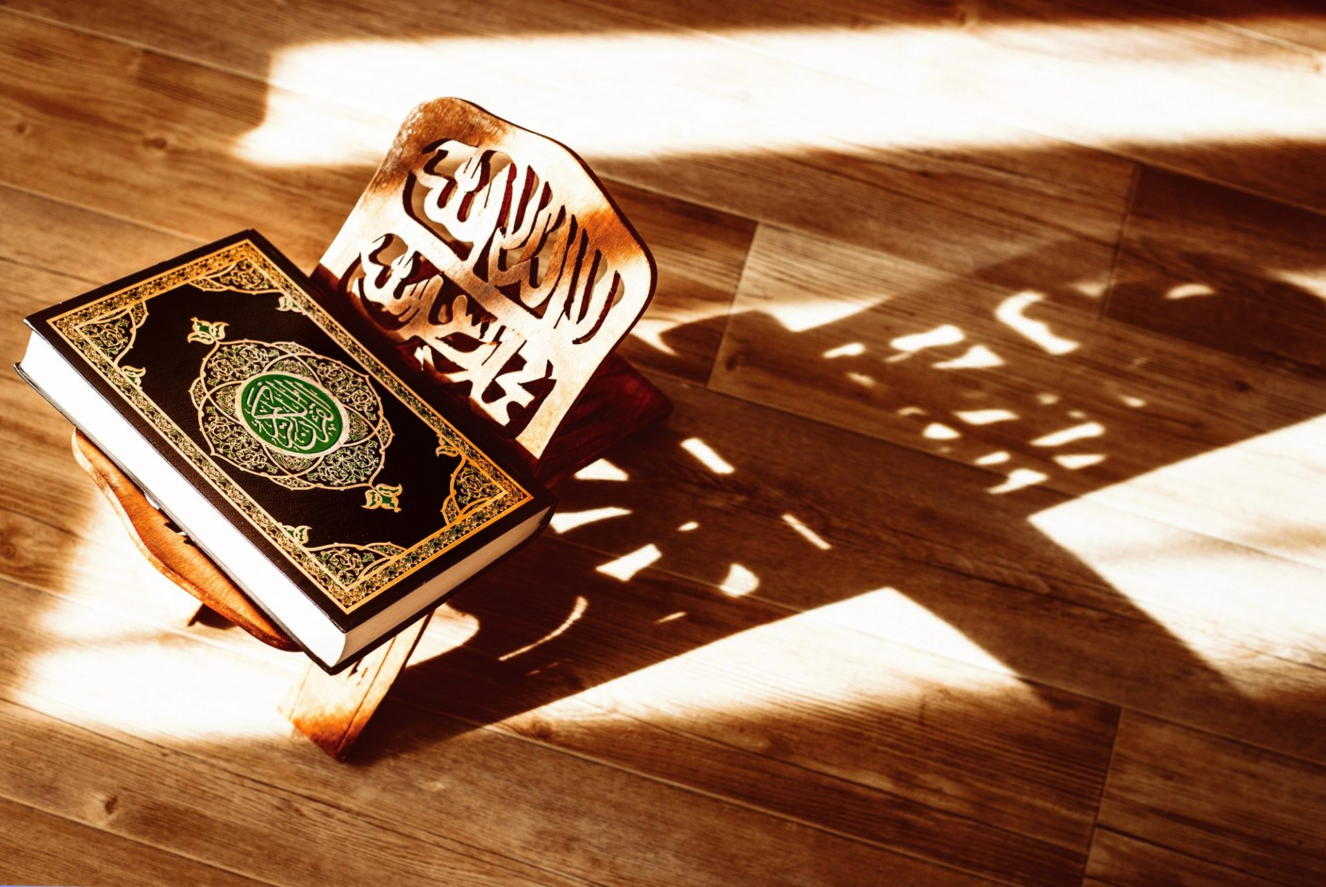 holy_ramadan