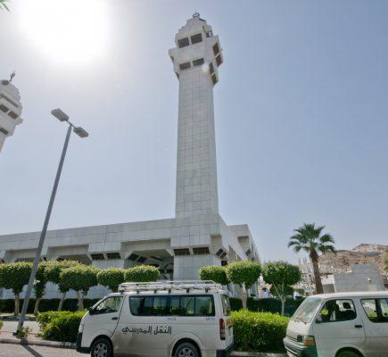 ACCORHOTELS Makkah - Masjid Aisha