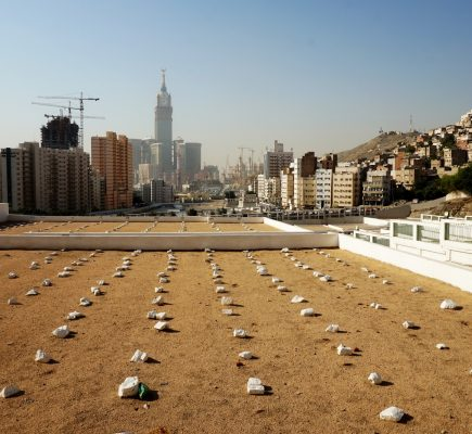 ACCORHOTELS Makkah - جنة المولى