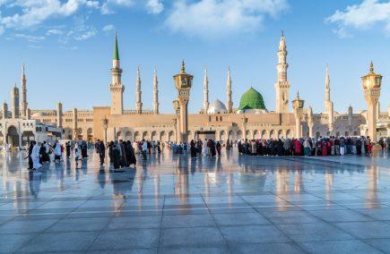 ACCORHOTELS Makkah - المدينة المنورة
