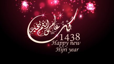 ACCORHOTELS Makkah - فعاليات رأس السنة الجهرية