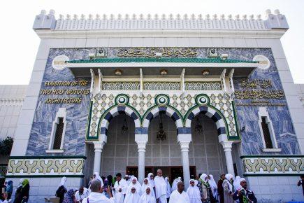 ACCORHOTELS Makkah - معرض عمارة الحرمين الشريفين