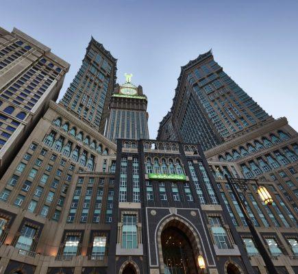 ACCORHOTELS Makkah - Pullman Zamzam Makkah