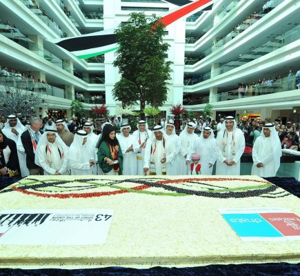 ACCORHOTELS Makkah - UAE National Day Event