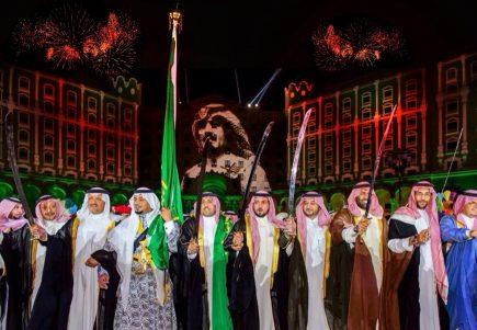 ACCORHOTELS Makkah - فعاليات اليوم الوطني السعودي