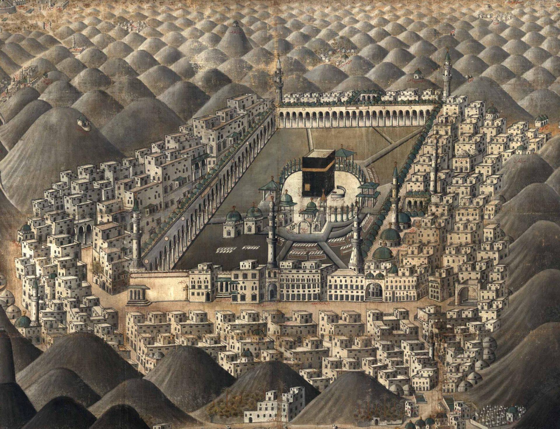 Makkah Heritage
