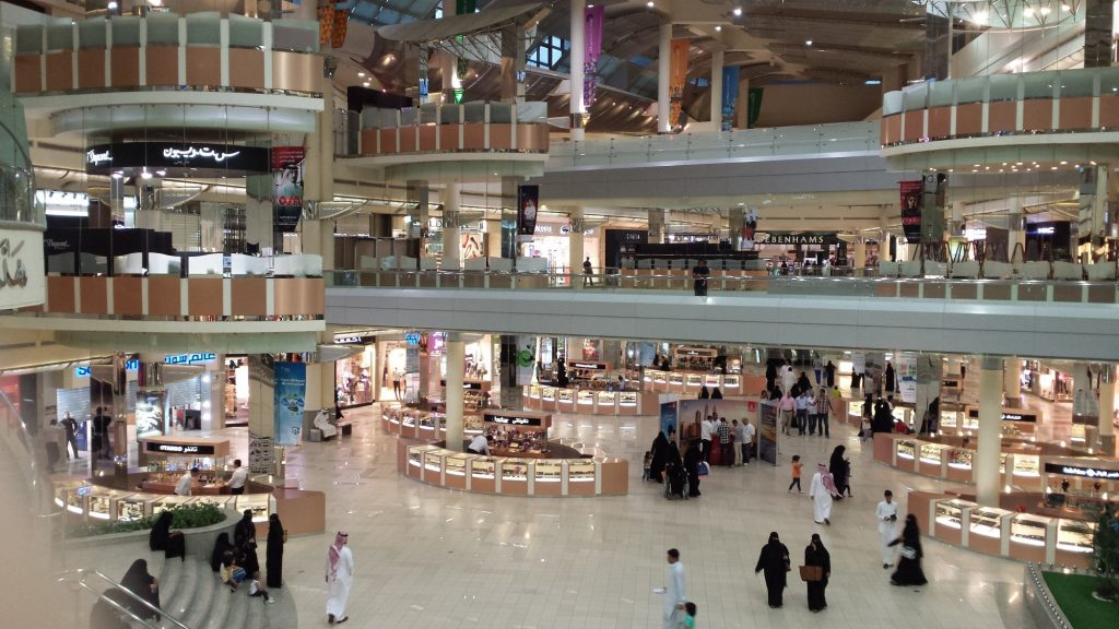 Abraj Al Bait Mall - interior