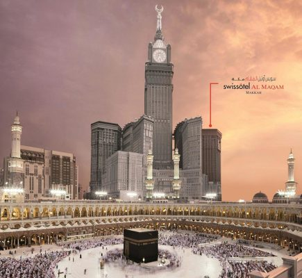 ACCORHOTELS Makkah - سويس أوتيل المقام