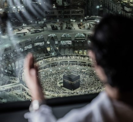 Guide For Hajj Umrah Pilgrims Makkah Hotels Accorhotels