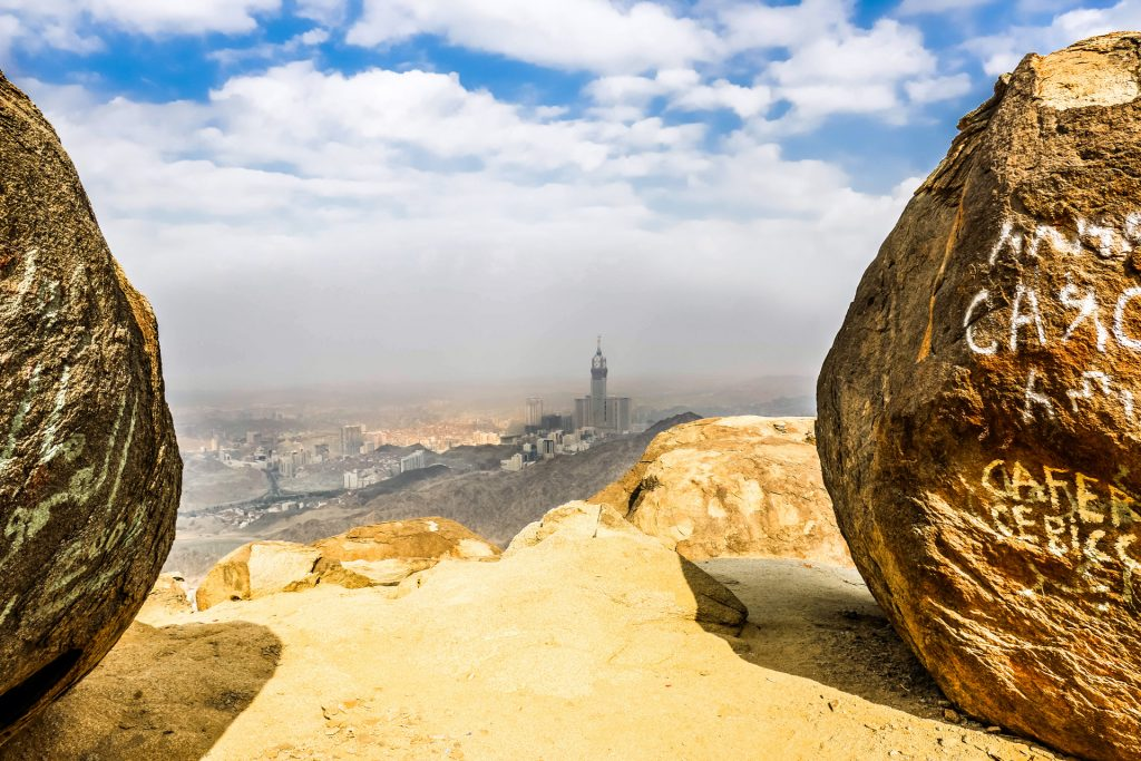 View from Al Noor mountain