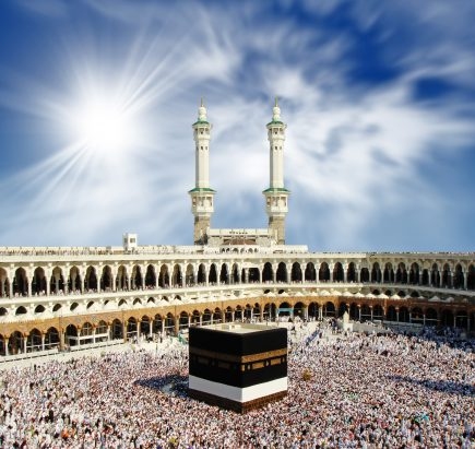 Bright sunshine over Masjid Al Haram