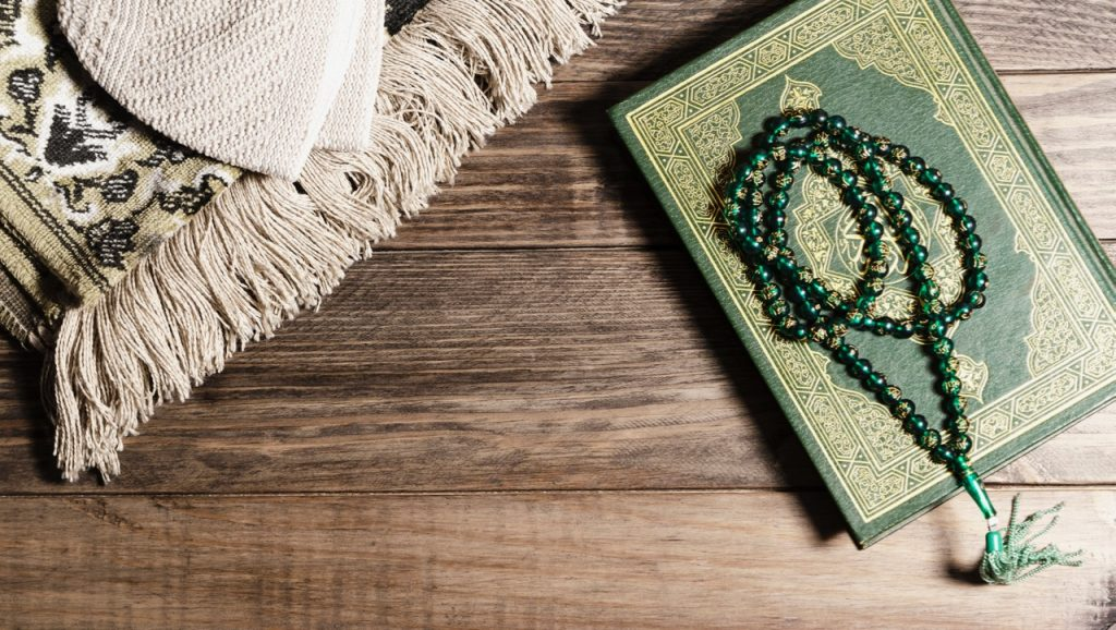 Arabic Muslim holy book Koran background