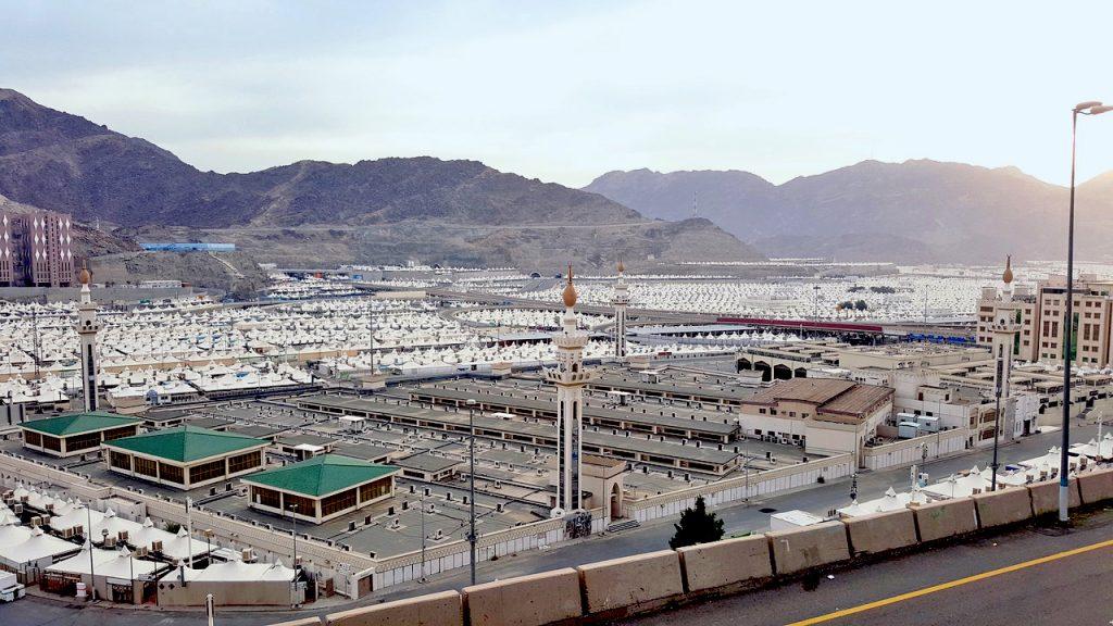 Al Khayf Mosque