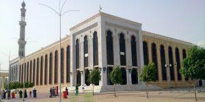 Arafat_Nimra_Mosque