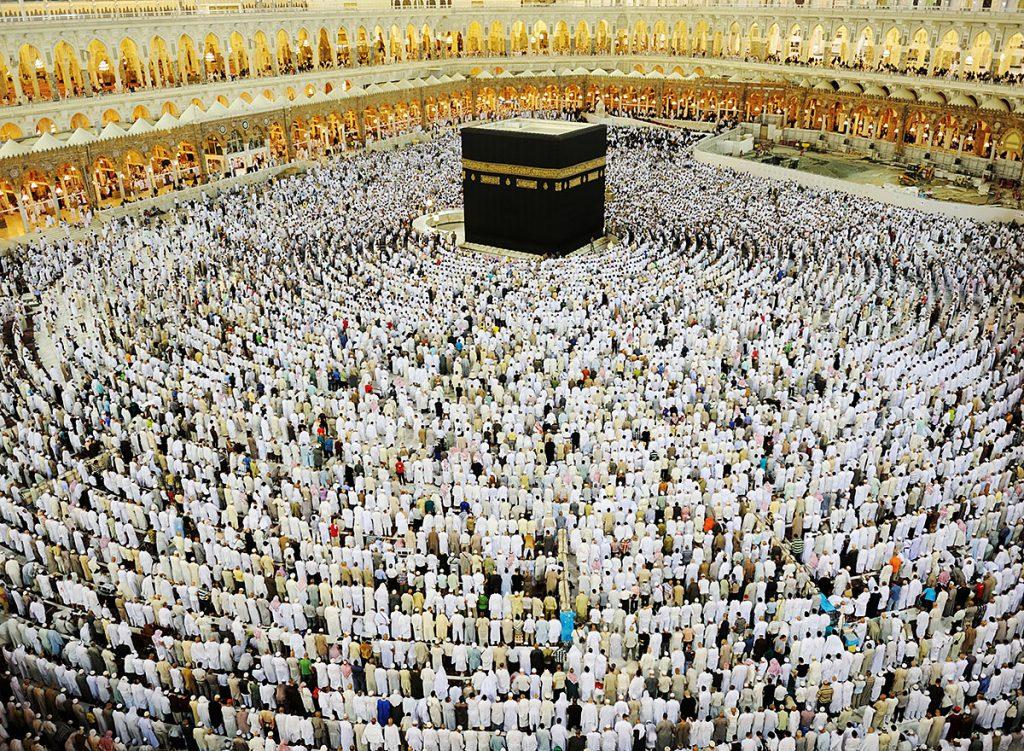 Hajj Step-by-Step: A Practical Guide | Hajj Tips | AccorHotels