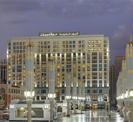 ACCORHOTELS Makkah - Anwar Al Madinah Mövenpick Hotel