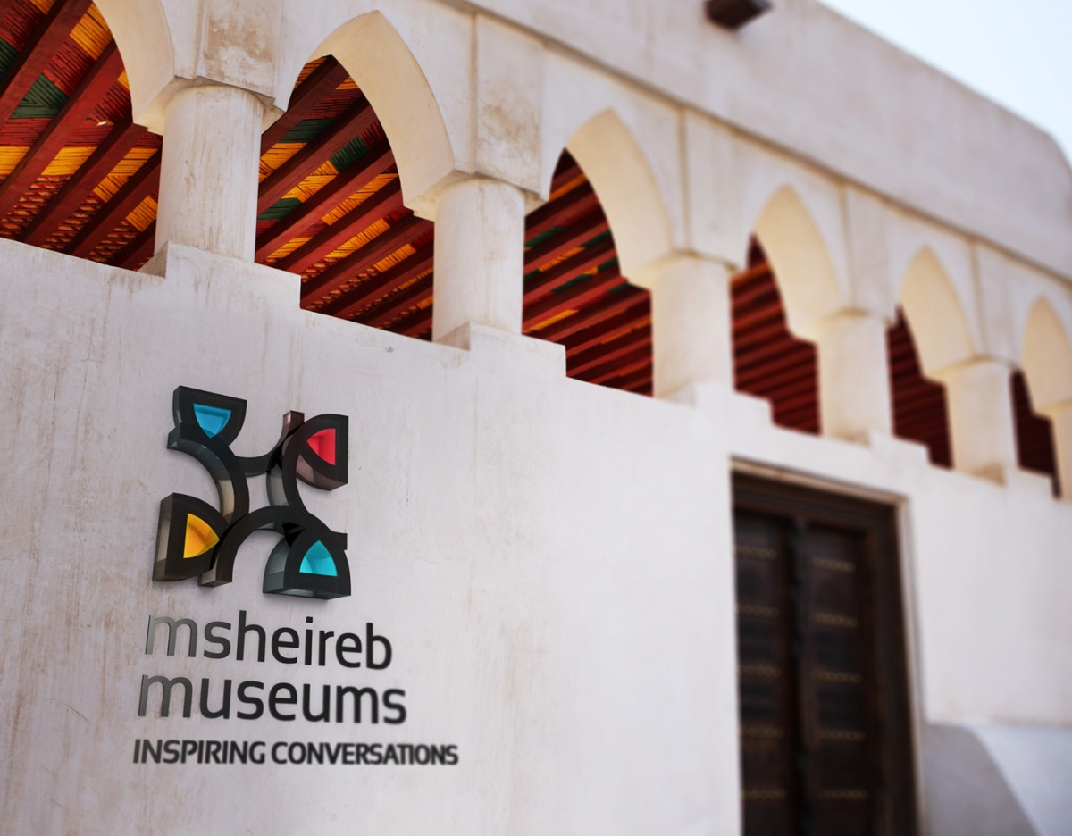 msheireb-museums