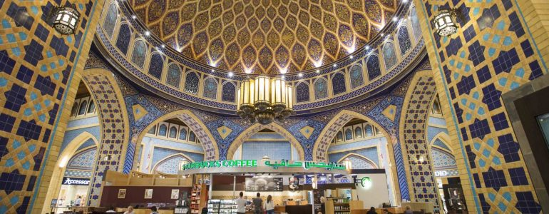 ibn-battuta-mall