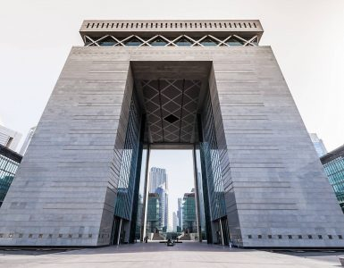 dubai-international-financial-centre-difc