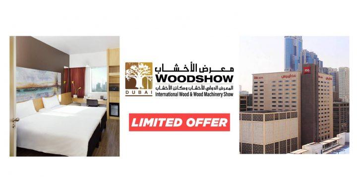 wood-show-2020